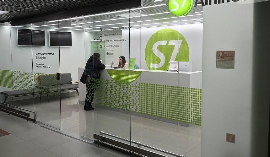 Российская авиакомпания позаботилась о туристах с просроченными визами