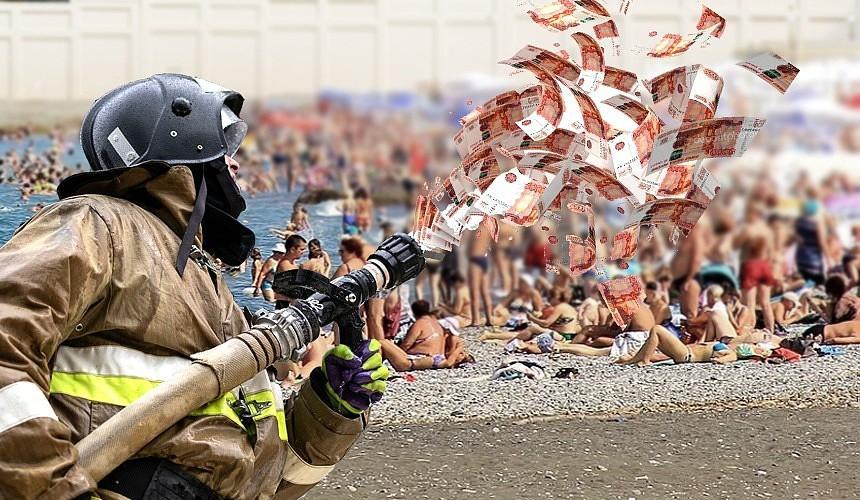 Мнение: «Давать туристический кешбэк всем желающим – заливать пожар бензином»