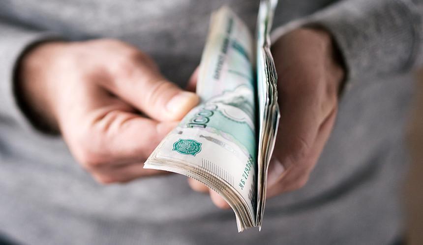 Россияне потратили на туры с кешбэком уже 4,5 млрд рублей