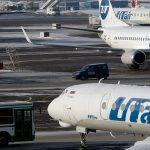 Авиакомпания Utair возобновила полеты из Москвы в Минск