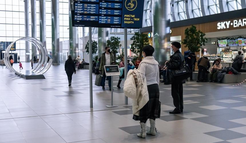 Цены авиабилетов в Крым на майские шокируют