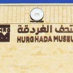 Музеи в Шарм-эль-Шейхе и Хургаде конкурируют с каирскими за внимание туристов