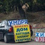 Особая категория «туристического жилья» может появиться на Кубани