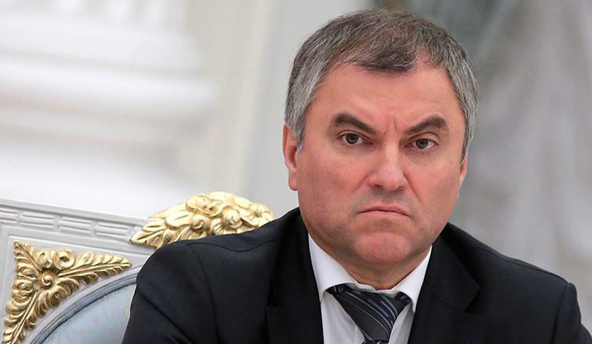 Володин: депутаты обратятся в ФАС из-за роста цен на отдых в России