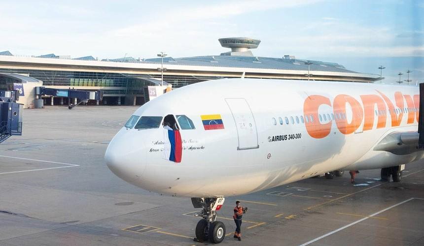 Авиакомпания Conviasa официально запустила полетную программу из России в Венесуэлу