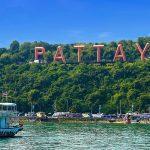 Паттайя откроется для вакцинированных туристов в октябре