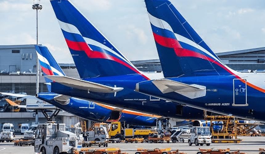 Группа «Аэрофлот» отчиталась об операционной деятельности в апреле 2021 года