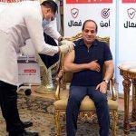 В Египте завершили вакцинацию работников туристического сектора