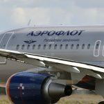 «Аэрофлот» привлечет 15 млрд рублей за счет выпуска ценных бумаг