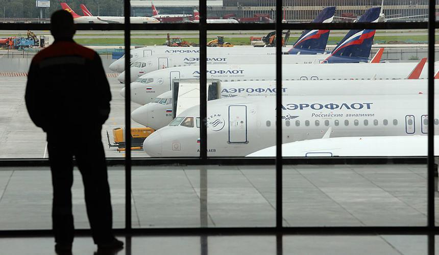 «Аэрофлот» отменил полетную программу в Эстонию