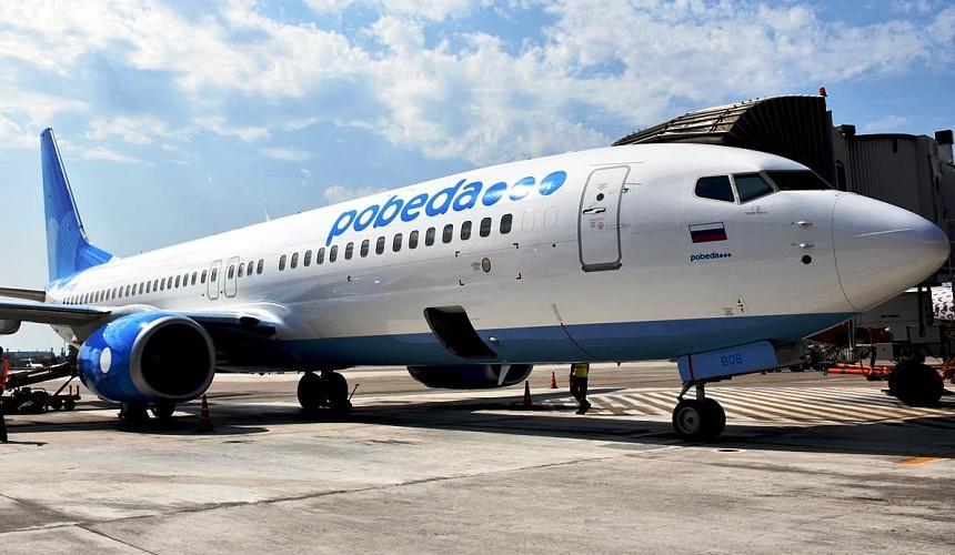 «Победа» возобновляет полеты из Москвы в Рим