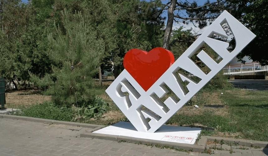 Почти 90 тысяч туристов отдохнуло в Анапе на майских каникулах