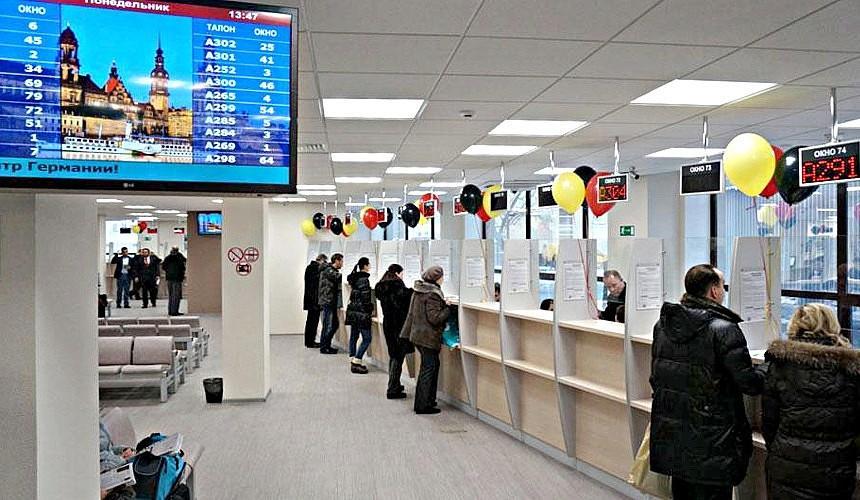 Визовые центры Германии начнут прием документов с 1 июня
