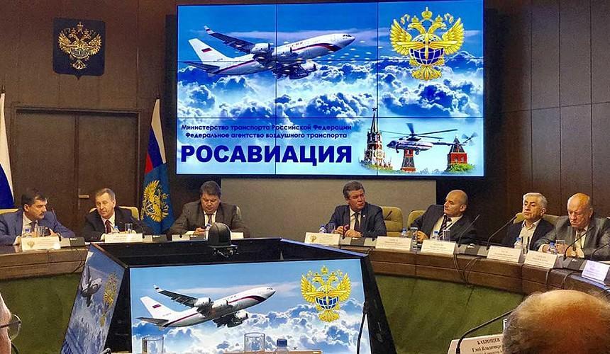 Росавиация будет обязательно регистрировать иностранные самолеты в госреестре с 2023 года
