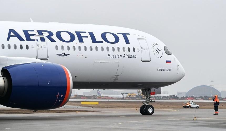 «Аэрофлот» будет поощрять вакцинированных пассажиров