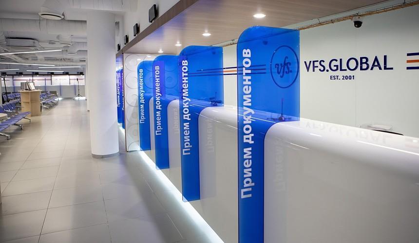 VFS Global начали прием документов на визы в Болгарию