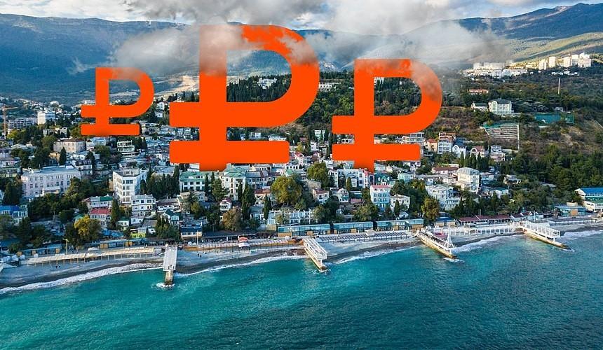 Обсуждение: у отелей за полмиллиона в Крыму всегда найдутся клиенты