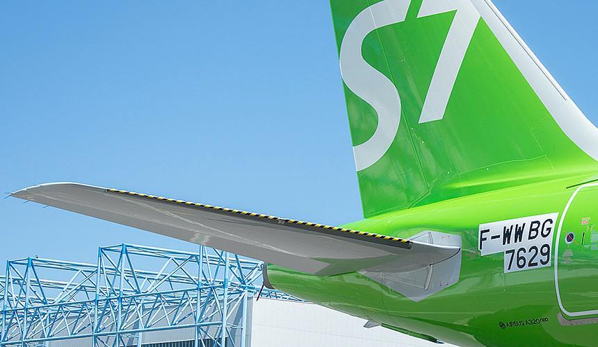 S7 расширяет полетную программу из России в Хорватию