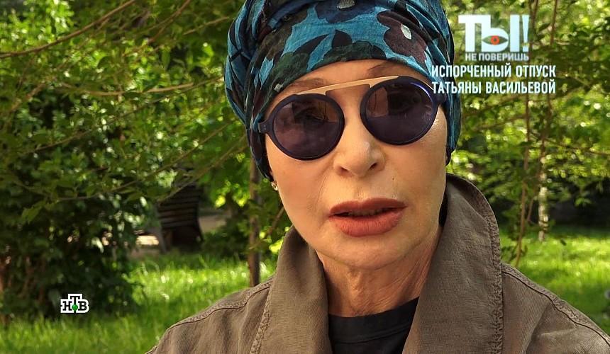 Татьяна Васильева пожаловалась на мальдивский отдых стоимостью в миллион рублей
