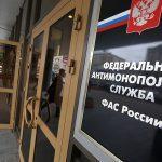 ФАС, Ростуризм и Роспотребнадзор сделали туроператорам и отелям предупреждение