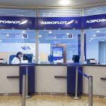 «Аэрофлот» обнародовал условия программы лояльности для вакцинированных пассажиров