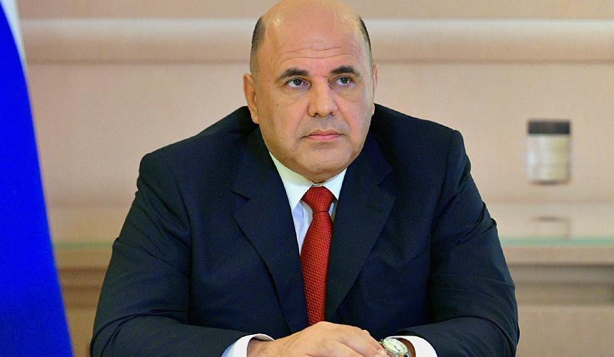 Правительству РФ предложили ввести госрегулирование на цены в отелях