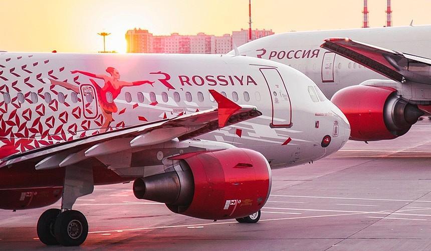 Авиакомпания «Россия» запасается топливом для полетов в Египет, Грецию, Болгарию, Тунис