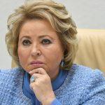 Матвиенко: нужно продлить срок подключения детских лагерей к туристическому кешбэку