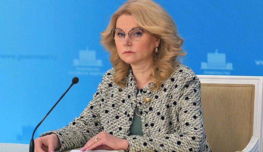Россия откроет новые страны для авиасообщения в ближайшее время