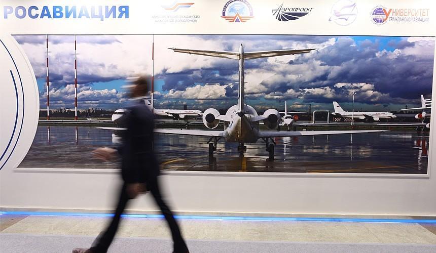 Росавиация объяснила причину задержки согласования рейсов в обход Беларуси