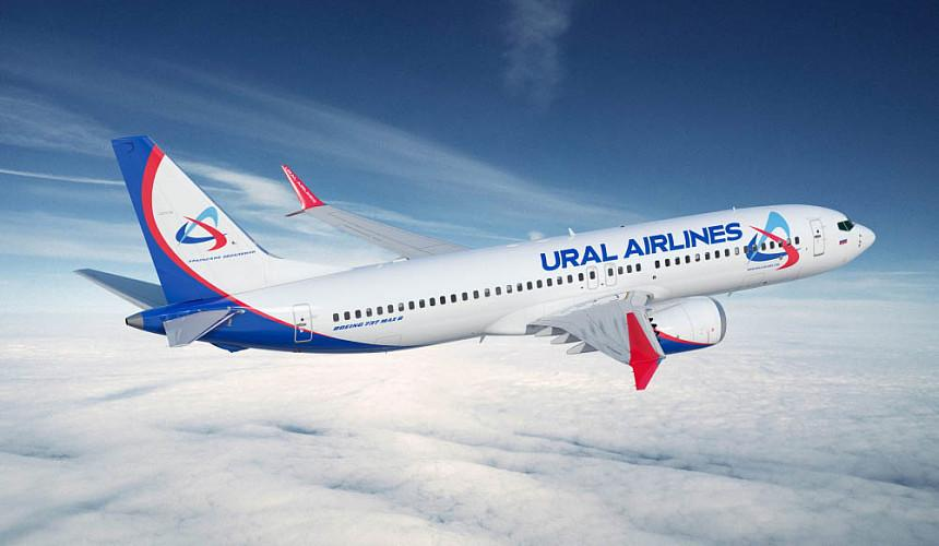 «Уральские авиалинии» приступили к полетам из Астрахани в Дубай