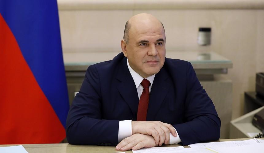 Мишустин: на программу детского туристического кешбэка будет выделено 5 млрд рублей