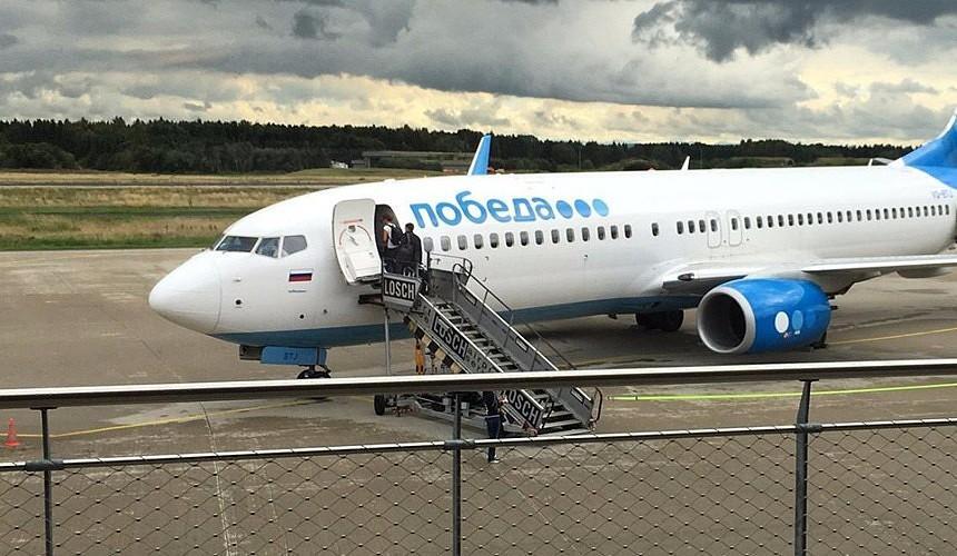 Авиакомпания «Победа» отменила вылеты в Стамбул до августа
