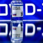 Какие российские вакцины принимаются для въезда в Турцию