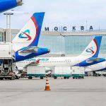 Плохие метеоусловия и ЧП в Симферополе привели к сбою в расписании «Уральских авиалиний»
