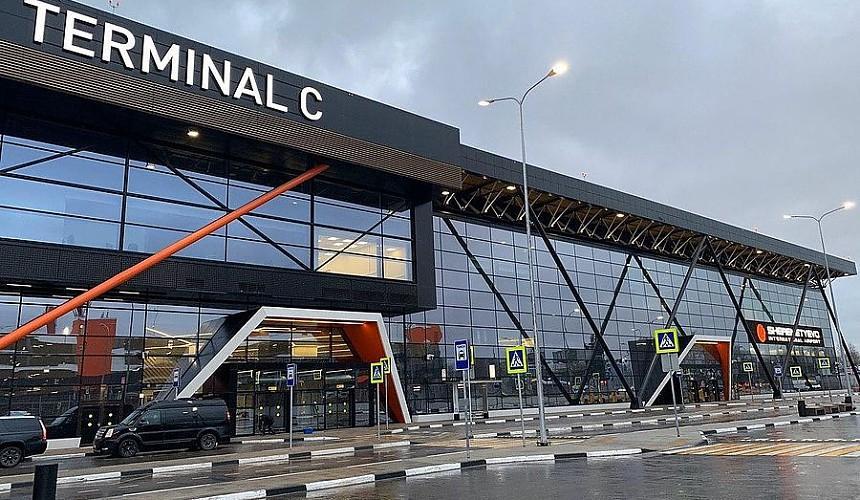 «Аэрофлот» переводит международные рейсы в терминал C аэропорта Шереметьево
