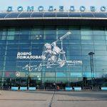 Сочи поставил рекорд по вылетам из Домодедово