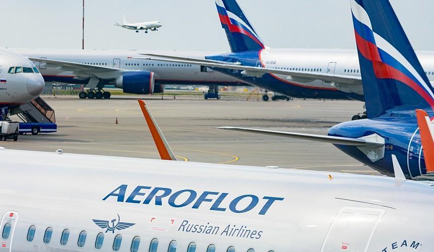 «Аэрофлот» может получить статус нацперевозчика на законодательном уровне