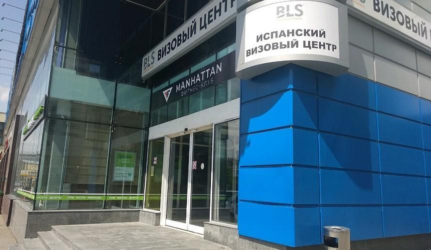 Визовые центры Испании заработали в регионах РФ