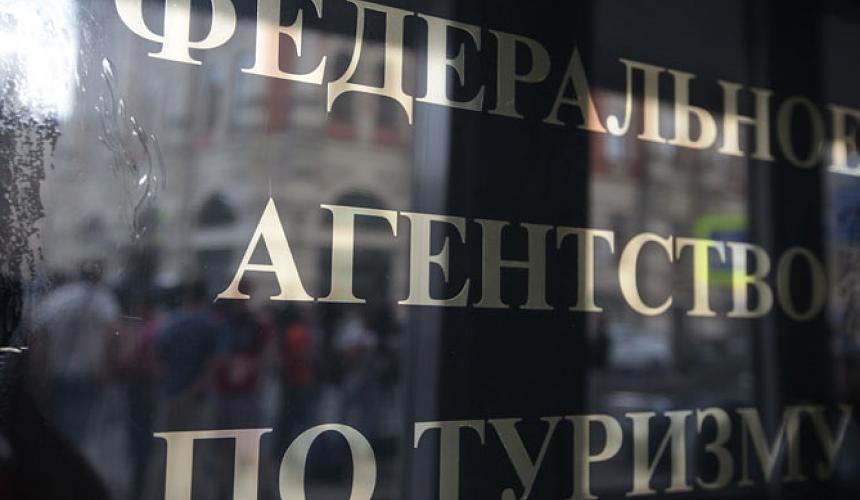 Ростуризм предложил россиянам заменить отдых в Турции другими странами