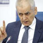 Онищенко призывает наказывать отправляющихся в закрытые страны туристов