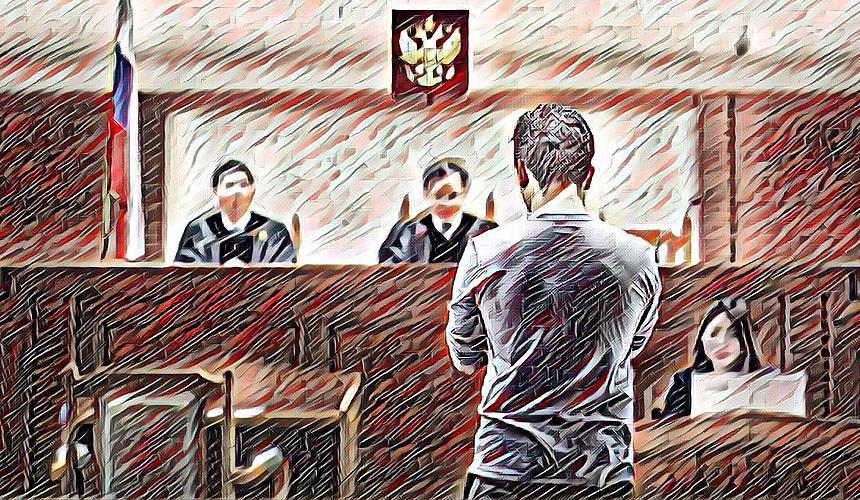 Турагент успешно опротестовал чарджбэк на четверть миллиона рублей