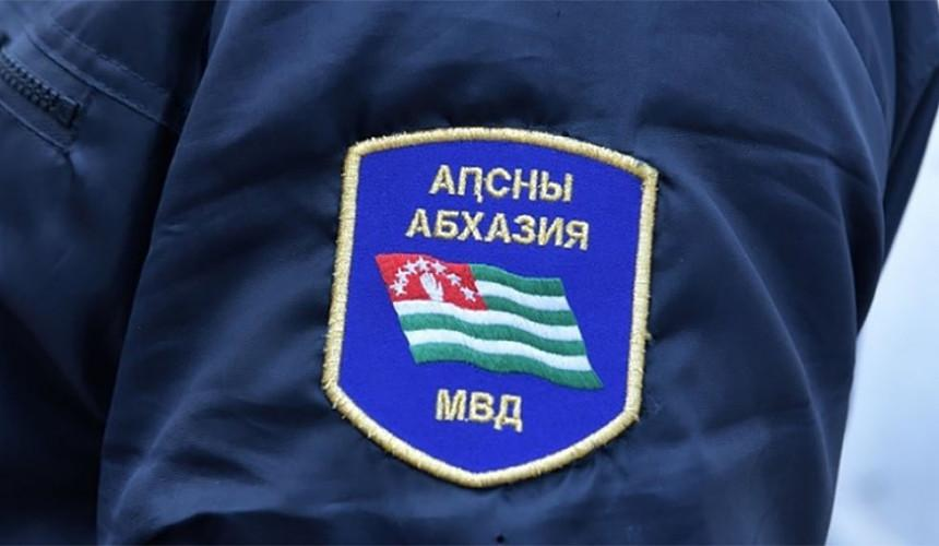 Генпрокуратура Абхазии завела уголовное дело из-за стрельбы по российским туристам