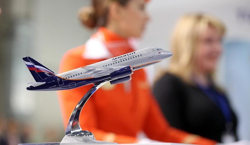 «Аэрофлот» снижает стоимость полета в бизнес-классе вдвое