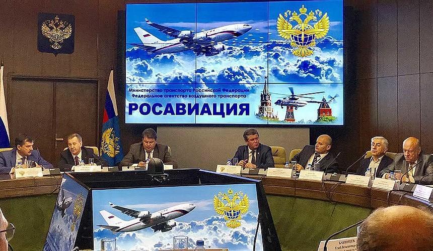 Росавиация требует наказывать туроператоров за туры на грузо-пассажирских рейсах