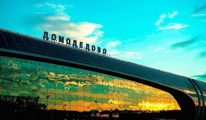 Домодедово ожидает более 400 тысяч пассажиров на ближайшие праздники