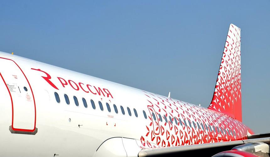 «Россию» признали самой безопасной среди российских авиакомпаний