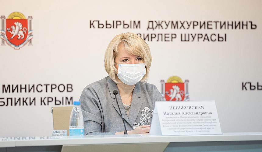 Крымский Роспотребнадзор предложил ввести новые ограничения в республике