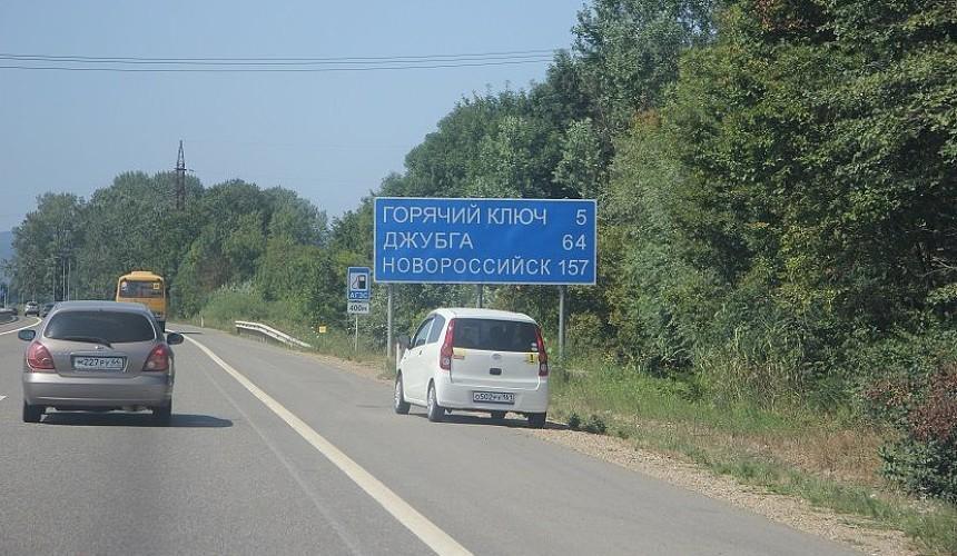 В Краснодарском крае образовалась пробка из туристов