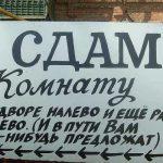 Бизнес: туристы в Краснодарском крае могут уйти в частный сектор